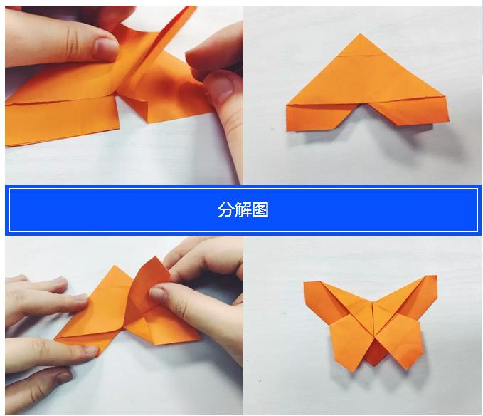 如何diy手工制作书签图片方法图解自制手工制作书