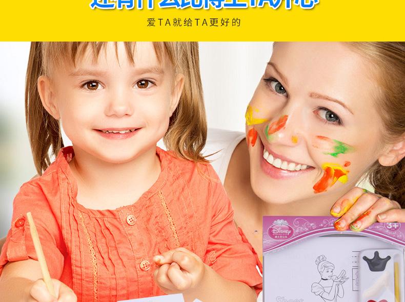 彩虹蜡笔画 公主